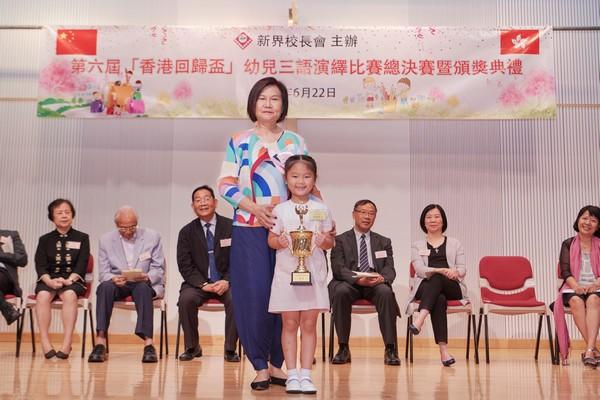 http://www.ntsha.org.hk/images/stories/activities/2018_Preschool_Trilingual_Interpretation_Competition/small_D5A1235.JPG