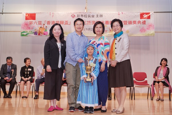 http://www.ntsha.org.hk/images/stories/activities/2018_Preschool_Trilingual_Interpretation_Competition/small_D5A1237.JPG