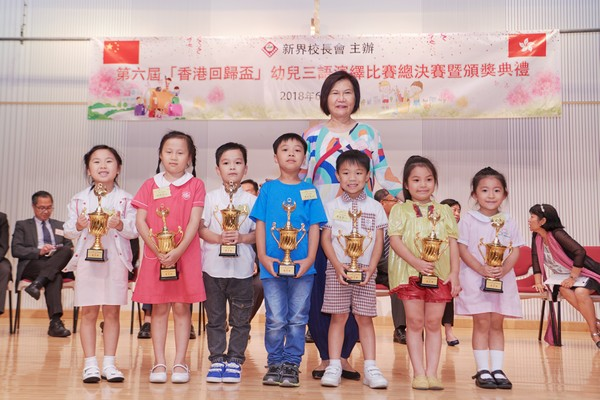 http://www.ntsha.org.hk/images/stories/activities/2018_Preschool_Trilingual_Interpretation_Competition/small_D5A1239.JPG