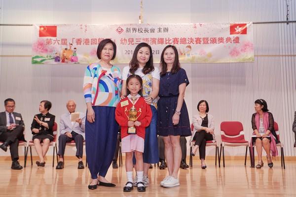 http://www.ntsha.org.hk/images/stories/activities/2018_Preschool_Trilingual_Interpretation_Competition/small_D5A1241.JPG