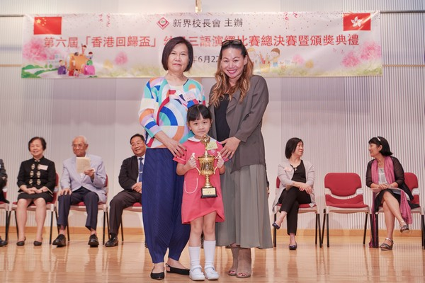 http://www.ntsha.org.hk/images/stories/activities/2018_Preschool_Trilingual_Interpretation_Competition/small_D5A1243.JPG