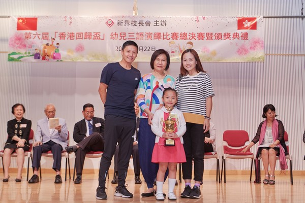 http://www.ntsha.org.hk/images/stories/activities/2018_Preschool_Trilingual_Interpretation_Competition/small_D5A1245.JPG