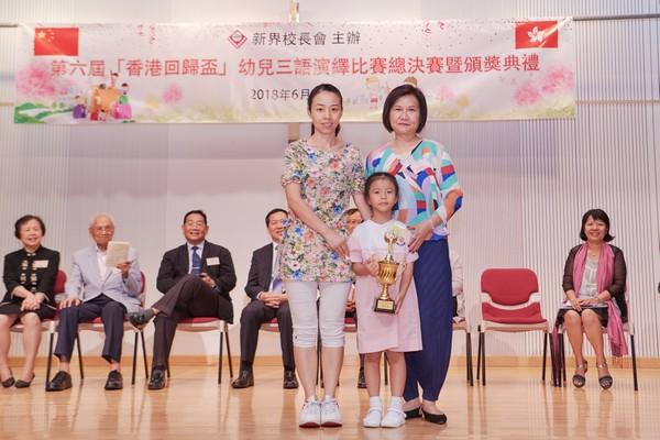 http://www.ntsha.org.hk/images/stories/activities/2018_Preschool_Trilingual_Interpretation_Competition/small_D5A1247.JPG
