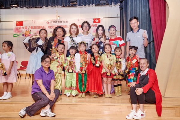 http://www.ntsha.org.hk/images/stories/activities/2018_Preschool_Trilingual_Interpretation_Competition/small_D5A1262.JPG