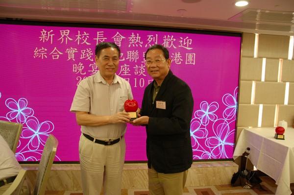 http://www.ntsha.org.hk/images/stories/activities/2018_tao_xing_zhi_foundation/smallDSC_7782.JPG