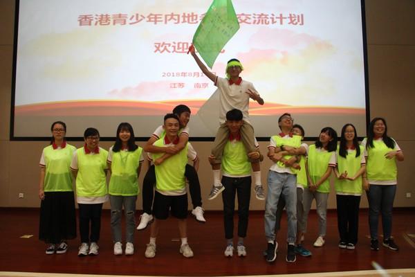http://www.ntsha.org.hk/images/stories/activities/2018_student_jiang_su/smallIMG_4274%20%282%29.JPG