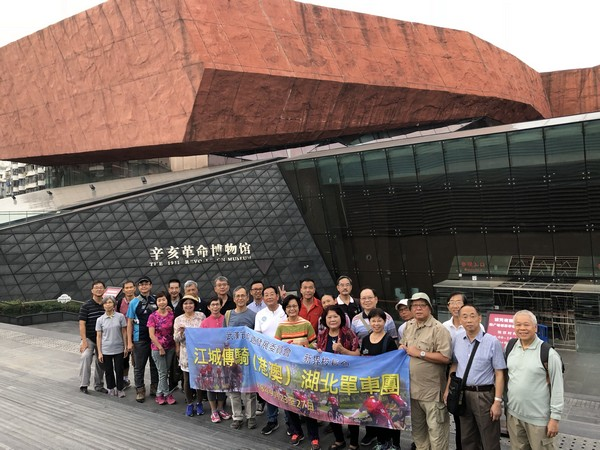 http://www.ntsha.org.hk/images/stories/activities/2018_hu_bei_bicycle_trip/smallIMG_4693.JPG