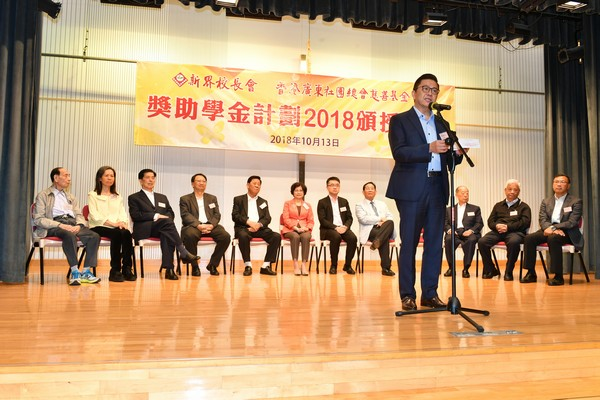 http://www.ntsha.org.hk/images/stories/activities/2018_federation_of_guang_dong_scholarships_and_grants/smallJAS_6138.JPG