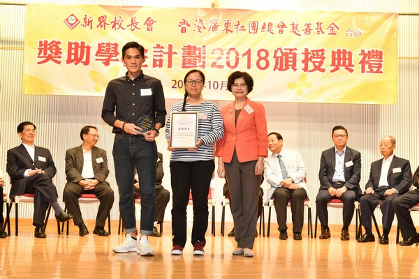 http://www.ntsha.org.hk/images/stories/activities/2018_federation_of_guang_dong_scholarships_and_grants/smallJAS_6167.JPG