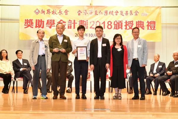 http://www.ntsha.org.hk/images/stories/activities/2018_federation_of_guang_dong_scholarships_and_grants/smallJAS_6185.JPG