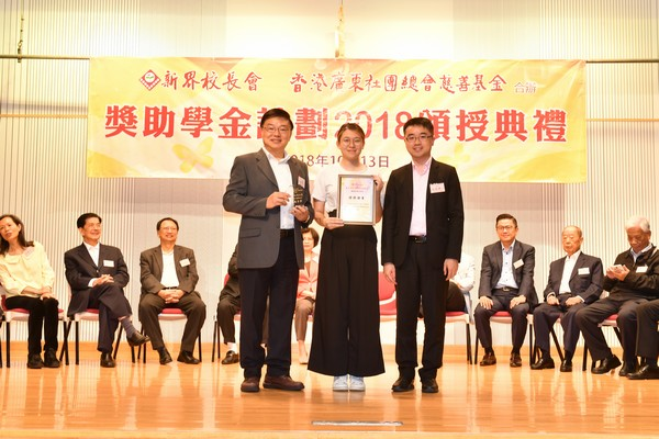http://www.ntsha.org.hk/images/stories/activities/2018_federation_of_guang_dong_scholarships_and_grants/smallJAS_6186.JPG