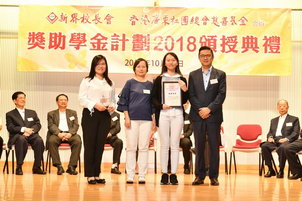 http://www.ntsha.org.hk/images/stories/activities/2018_federation_of_guang_dong_scholarships_and_grants/smallJAS_6208.JPG