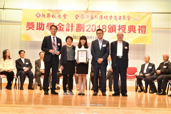 http://www.ntsha.org.hk/images/stories/activities/2018_federation_of_guang_dong_scholarships_and_grants/smallJAS_6211.JPG