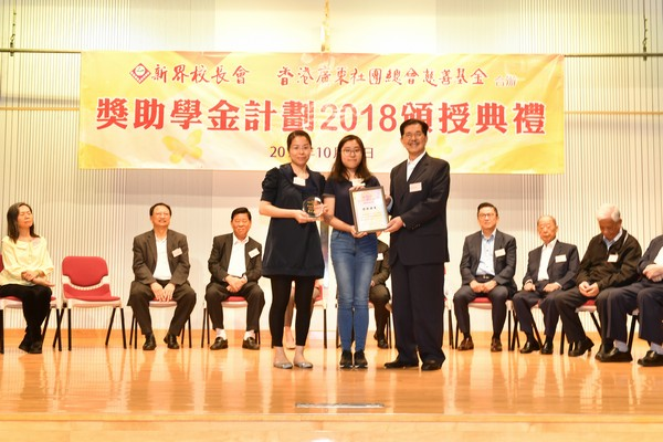 http://www.ntsha.org.hk/images/stories/activities/2018_federation_of_guang_dong_scholarships_and_grants/smallJAS_6228.JPG