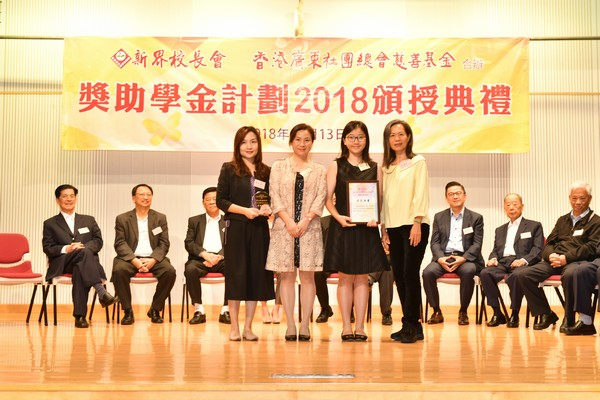 http://www.ntsha.org.hk/images/stories/activities/2018_federation_of_guang_dong_scholarships_and_grants/smallJAS_6235.JPG
