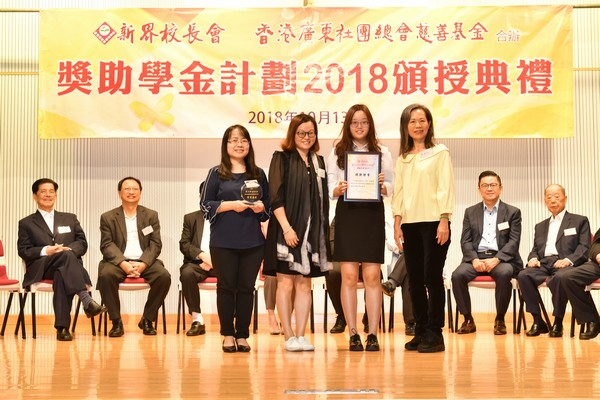 http://www.ntsha.org.hk/images/stories/activities/2018_federation_of_guang_dong_scholarships_and_grants/smallJAS_6238.JPG