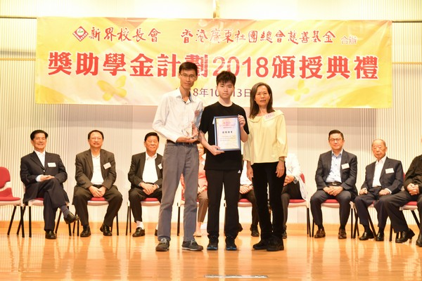 http://www.ntsha.org.hk/images/stories/activities/2018_federation_of_guang_dong_scholarships_and_grants/smallJAS_6242.JPG