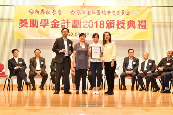 http://www.ntsha.org.hk/images/stories/activities/2018_federation_of_guang_dong_scholarships_and_grants/smallJAS_6246.JPG