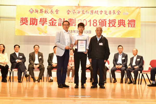 http://www.ntsha.org.hk/images/stories/activities/2018_federation_of_guang_dong_scholarships_and_grants/smallJAS_6258.JPG