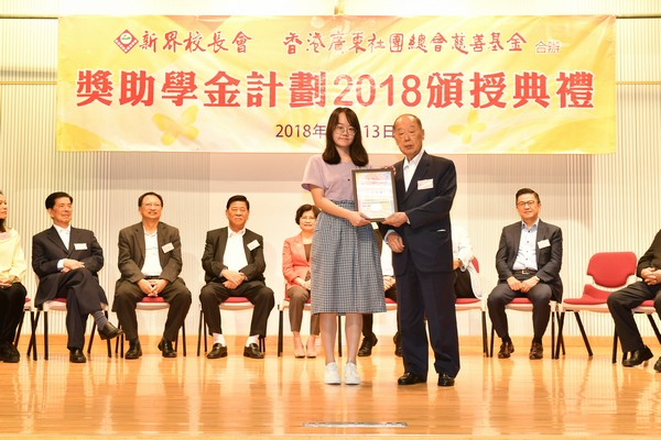 http://www.ntsha.org.hk/images/stories/activities/2018_federation_of_guang_dong_scholarships_and_grants/smallJAS_6270.JPG
