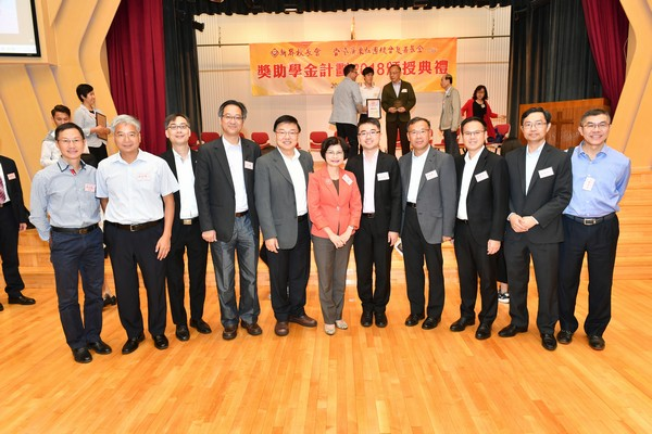 http://www.ntsha.org.hk/images/stories/activities/2018_federation_of_guang_dong_scholarships_and_grants/smallJAS_6320.JPG