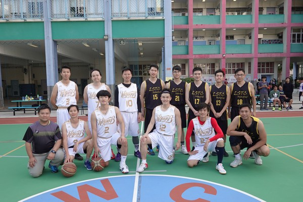 http://www.ntsha.org.hk/images/stories/activities/2018_teachers_basketball_match/semi_fin_and_fin/smallDSC01691.JPG