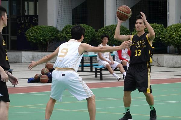 http://www.ntsha.org.hk/images/stories/activities/2018_teachers_basketball_match/semi_fin_and_fin/smallDSC02178.JPG