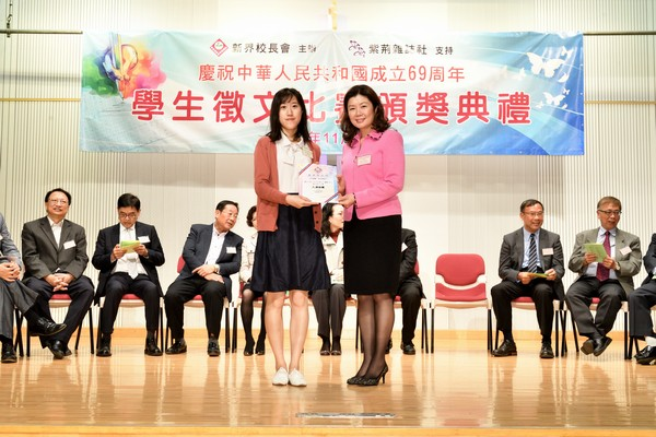 http://www.ntsha.org.hk/images/stories/activities/composition_competition_69/smallJAS_1515.JPG