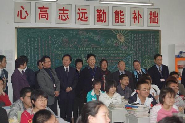 http://www.ntsha.org.hk/images/stories/activities/2007_principal_shaanxi_trip/smallDSC_3217.JPG