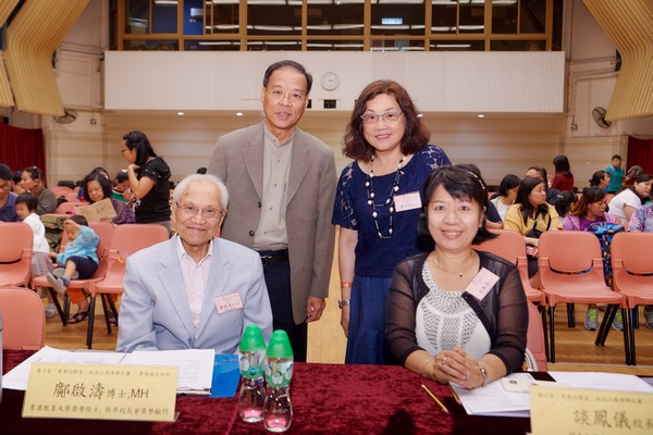 http://www.ntsha.org.hk/images/stories/activities/2018_Preschool_Trilingual_Interpretation_Competition/small_D5A0054.JPG