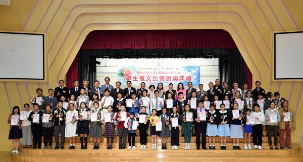http://www.ntsha.org.hk/images/stories/activities/composition_competition_69/smallJAS_1603.JPG